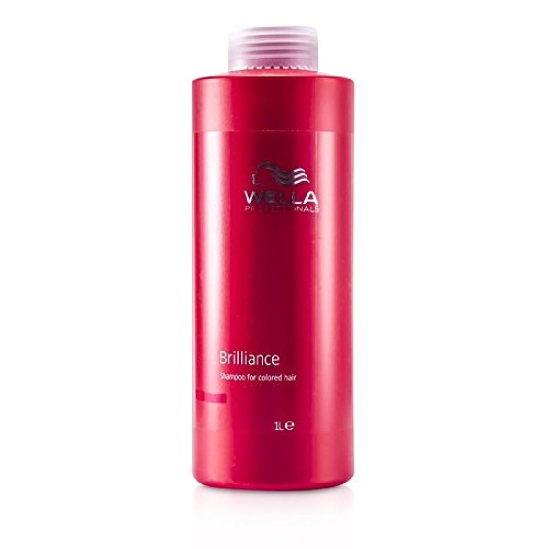 放射する調和エリートウエラ ブリリアンス シャンプー (染めた髪用) 1000ml/33.8oz並行輸入品