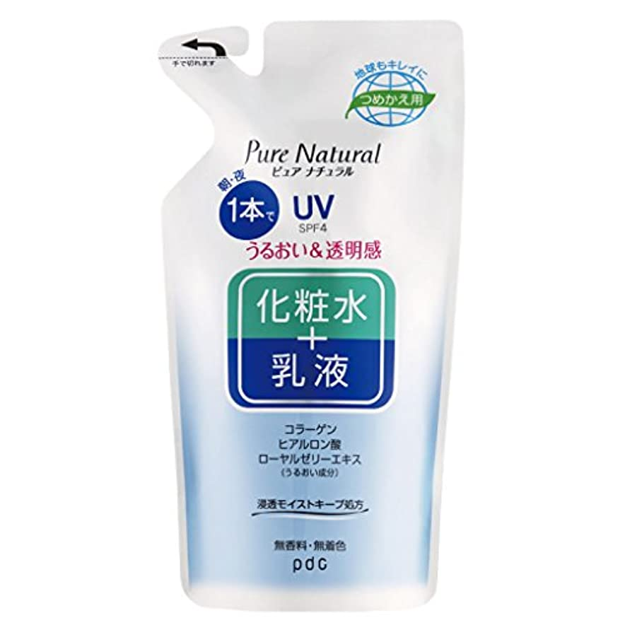 傷つきやすいペチュランス不変Pure NATURAL(ピュアナチュラル) エッセンスローション UV (つめかえ用) 200mL