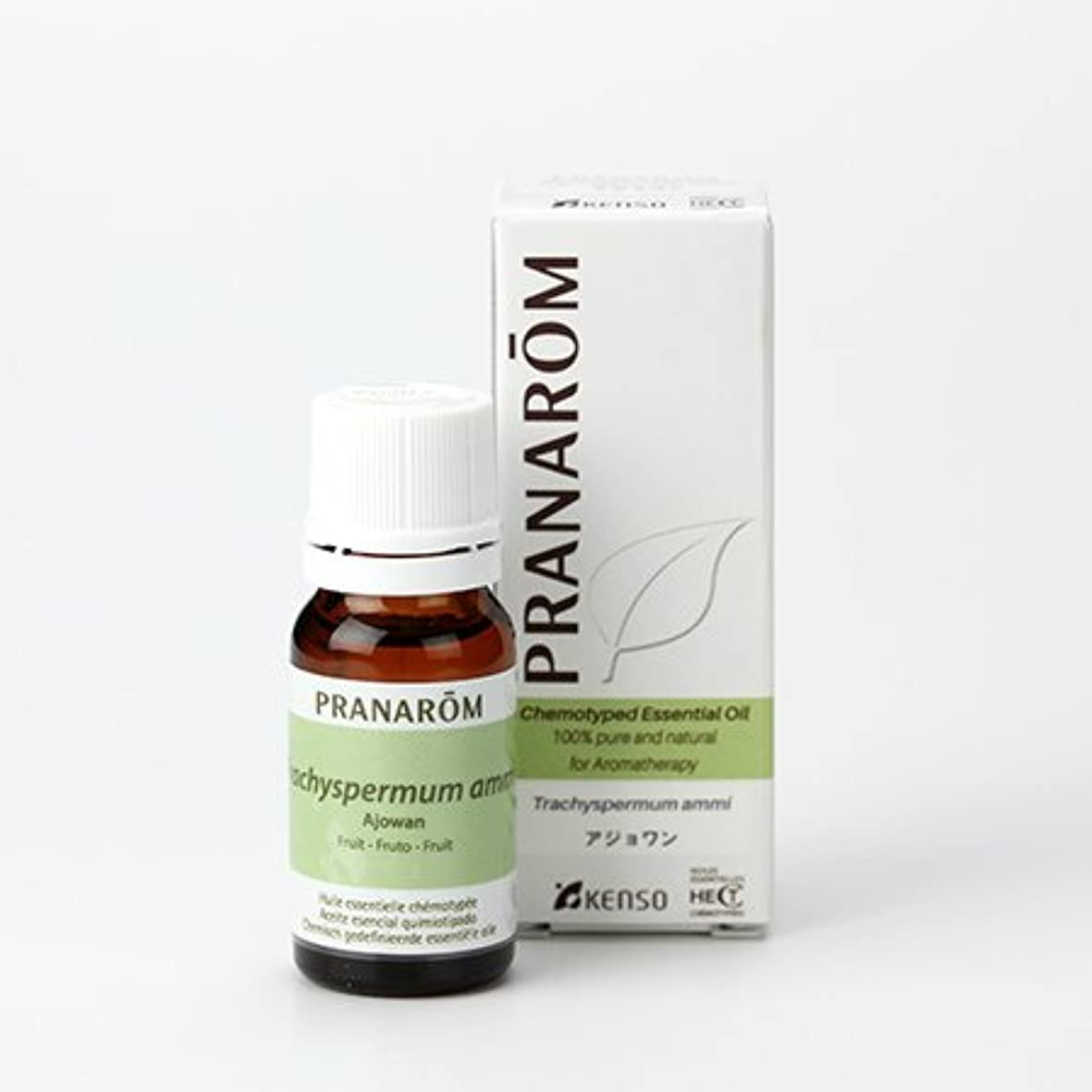 免除スーツスキッパープラナロム アジョワン 10ml (PRANAROM ケモタイプ精油)