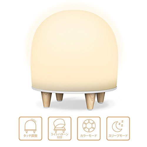 multifunナイトライト USB充電 明るさ調整可能 四つのモード タッチ式 デザインライトパターン付き