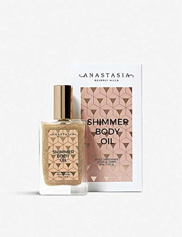 反響する証書リストShimmer Body Oil 45ml シマー ボディオイル