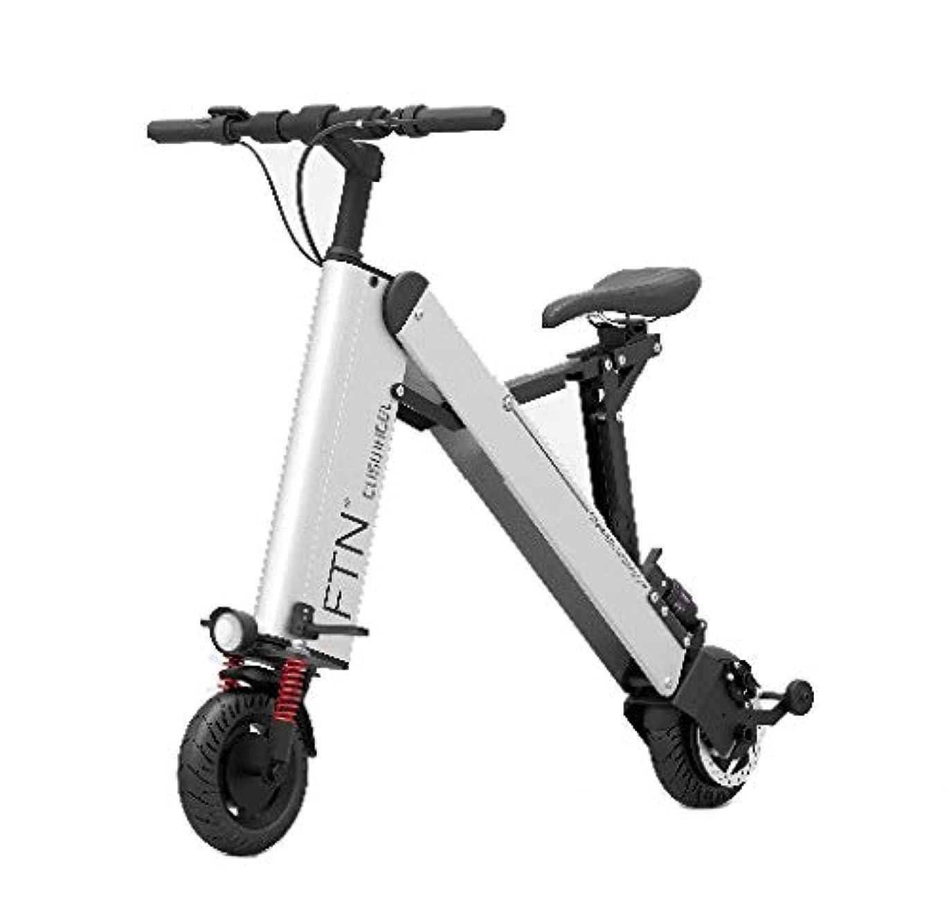 意味する膨張する無8インチ40キロ36V 10AH折りたたみ式電動スクーターポータブル電動スクーターの大人の電動自転車
