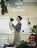 SENS de MASAKI vol.5 (集英社ムック) 画像