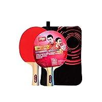 Kalmar 卓球ラケットセット、両面粘着防止、ペンホールド/横撮り各ピース、フィットネスコンビネーションタイプ(セット付き) Professional Training/Recreational Racquet Kit (Edition : Game)