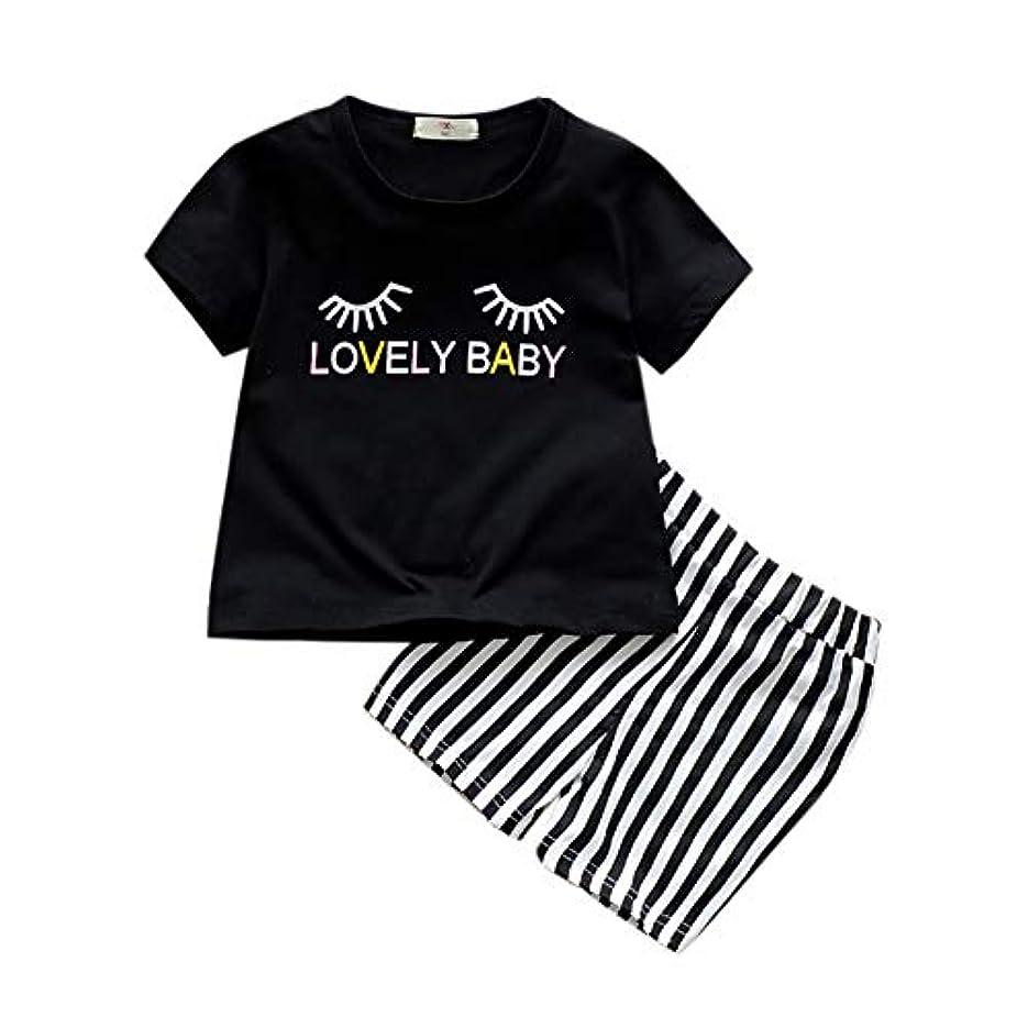 量で起こりやすい抗生物質Rad子供 夏子供赤ちゃん男の子女の子カジュアル半袖レタープリントTシャツトップス+ストライプショーツスーツコスチュームセット