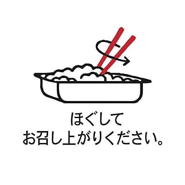 [Amazonブランド]Happy Belly...の紹介画像8