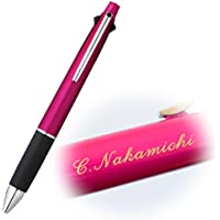 【名入れ】★金文字★ジェットストリーム0.5mm 4&1 5機能ペン MSXE5-100005 (13 ピンク)