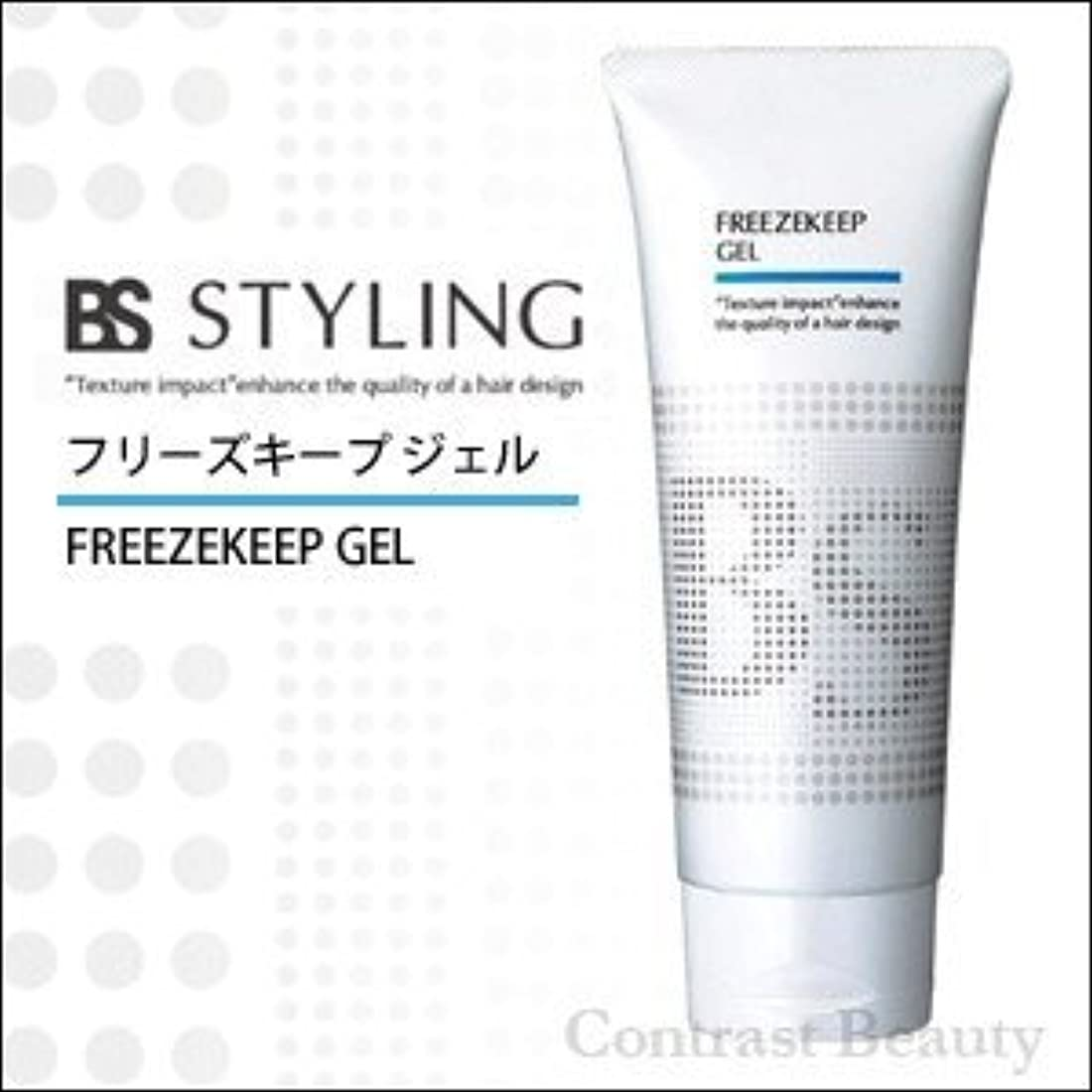 【X4個セット】 アリミノ BSスタイリング フリーズキープ ジェル 200g