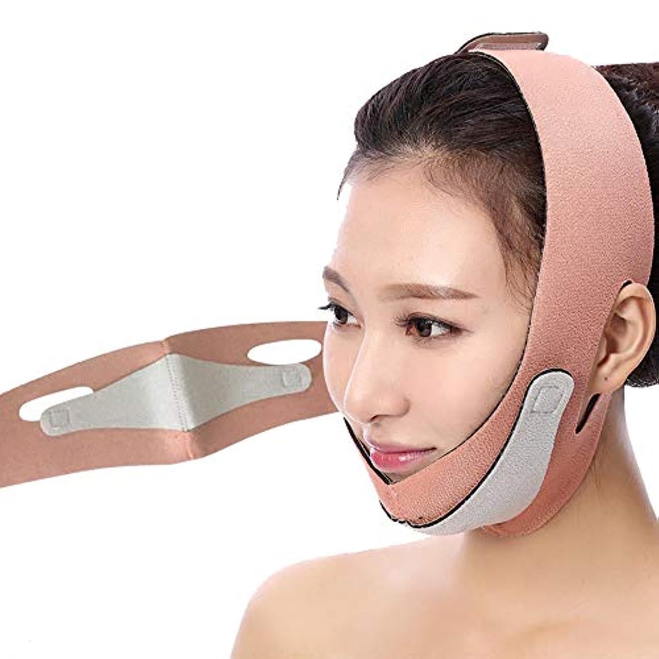 ステップモルヒネ間欠女性用フェイススリミングマスク、フェイスリフティングスリミングVフェイスマスク、Vフェイスラインベルトチンチークスリムリフトアップアンチリンクルマスク超薄型ストラップバンドVフェイスラインベルトストラップ通気性