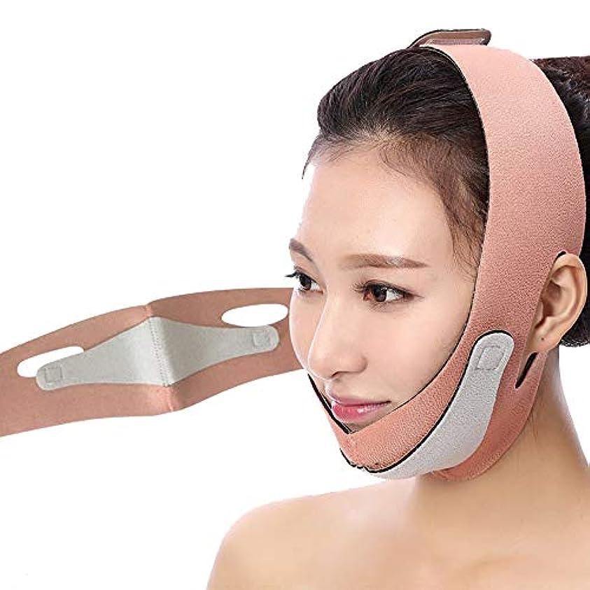 推測する丁寧山岳女性用フェイススリミングマスク、フェイスリフティングスリミングVフェイスマスク、Vフェイスラインベルトチンチークスリムリフトアップアンチリンクルマスク超薄型ストラップバンドVフェイスラインベルトストラップ通気性