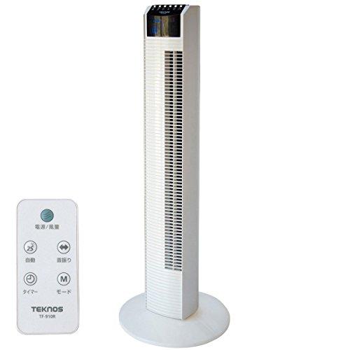 タワー扇風機 風量3段階 デジタル表示 リモコン対応 (温度...