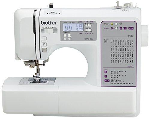 brother コンピューターミシン 「文字縫い機能搭載(ひらがな・カタカナ・漢字・数字・アルファベット)」 S71-SL