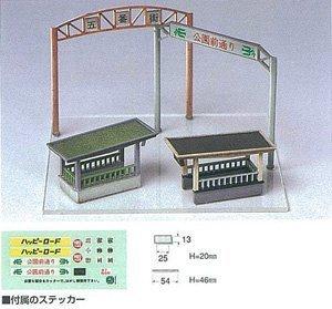 Nゲージ 35-5 商店入口アーチ (未塗装キット)