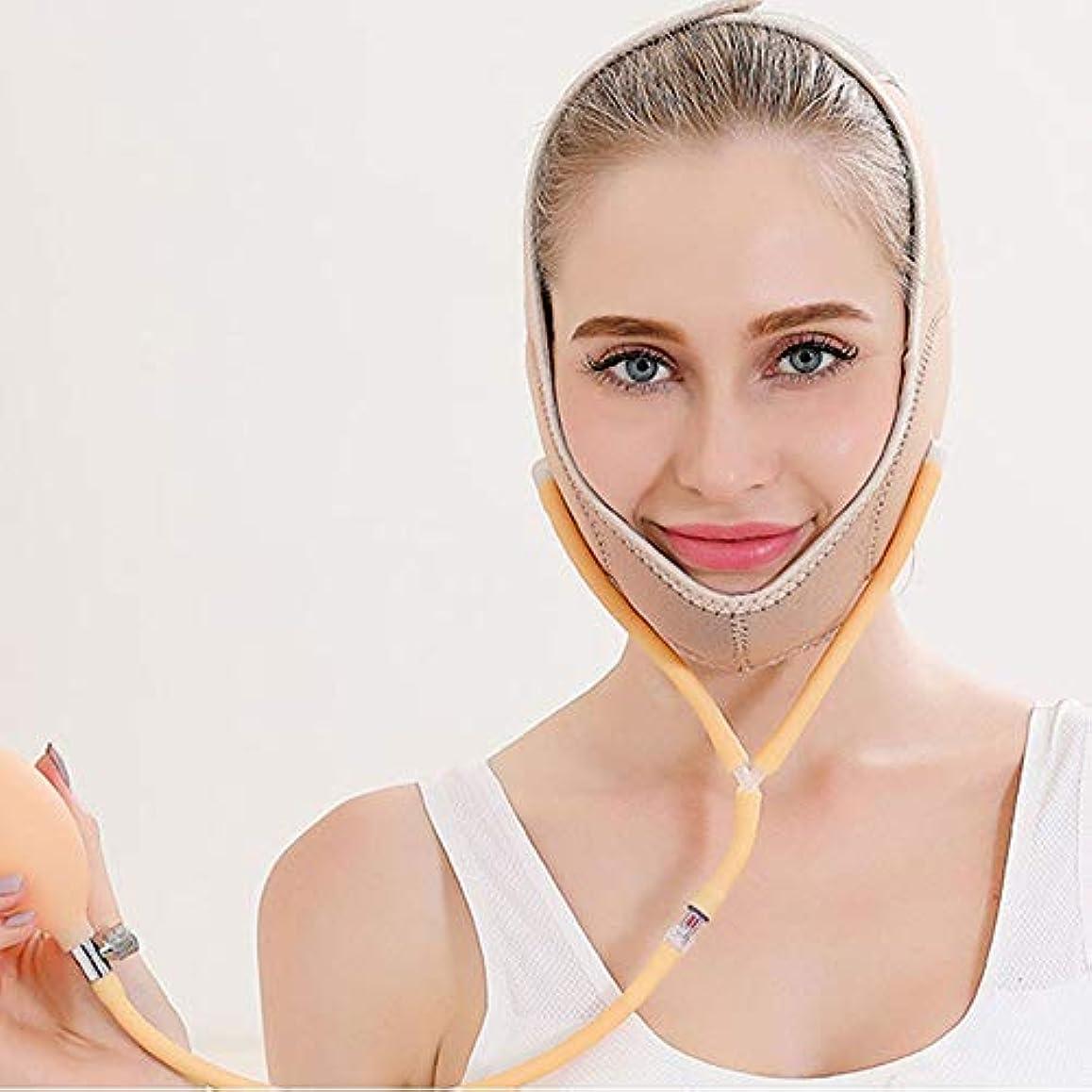 円形の第四オペレーター小さなv顔睡眠包帯、ダブルバルーン圧縮シンダブルチンリフト引き締め顔アーティファクト,Flesh