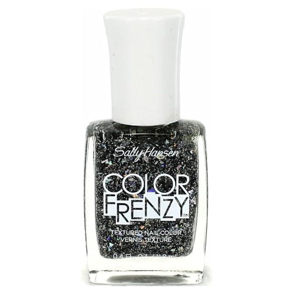 自宅でガード本質的ではない(3 Pack) SALLY HANSEN Color Frenzy Textured Nail Color - Spark & Pepper (並行輸入品)