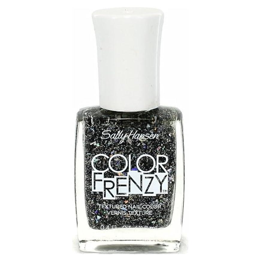 煩わしいマインドフルバルク(3 Pack) SALLY HANSEN Color Frenzy Textured Nail Color - Spark & Pepper (並行輸入品)