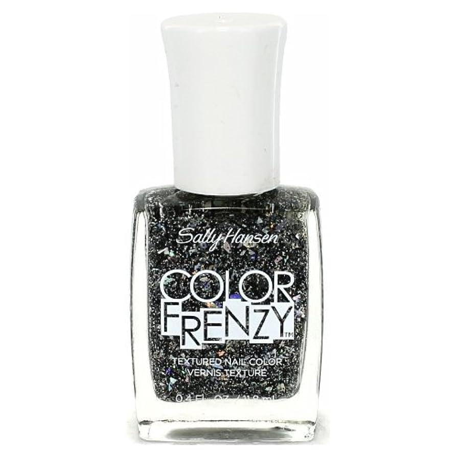 行商マサッチョ暫定(3 Pack) SALLY HANSEN Color Frenzy Textured Nail Color - Spark & Pepper (並行輸入品)