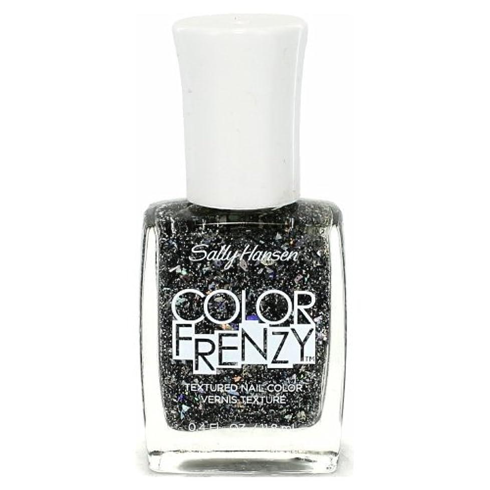 カートリッジ変数言い聞かせる(3 Pack) SALLY HANSEN Color Frenzy Textured Nail Color - Spark & Pepper (並行輸入品)