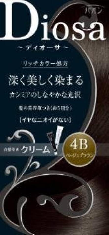 カウント充実粗い【シュワルツコフヘンケル】パオン ディオーサ クリーム 4B ベージュブラウン ×3個セット