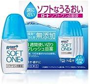 【第3類医薬品】ロートソフトワン点眼液 5mL×4 ×2