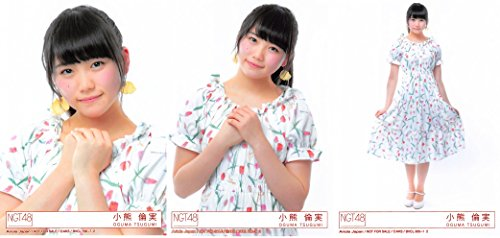【小熊倫実】 公式生写真 NGT48 青春時計 封入特典 3...