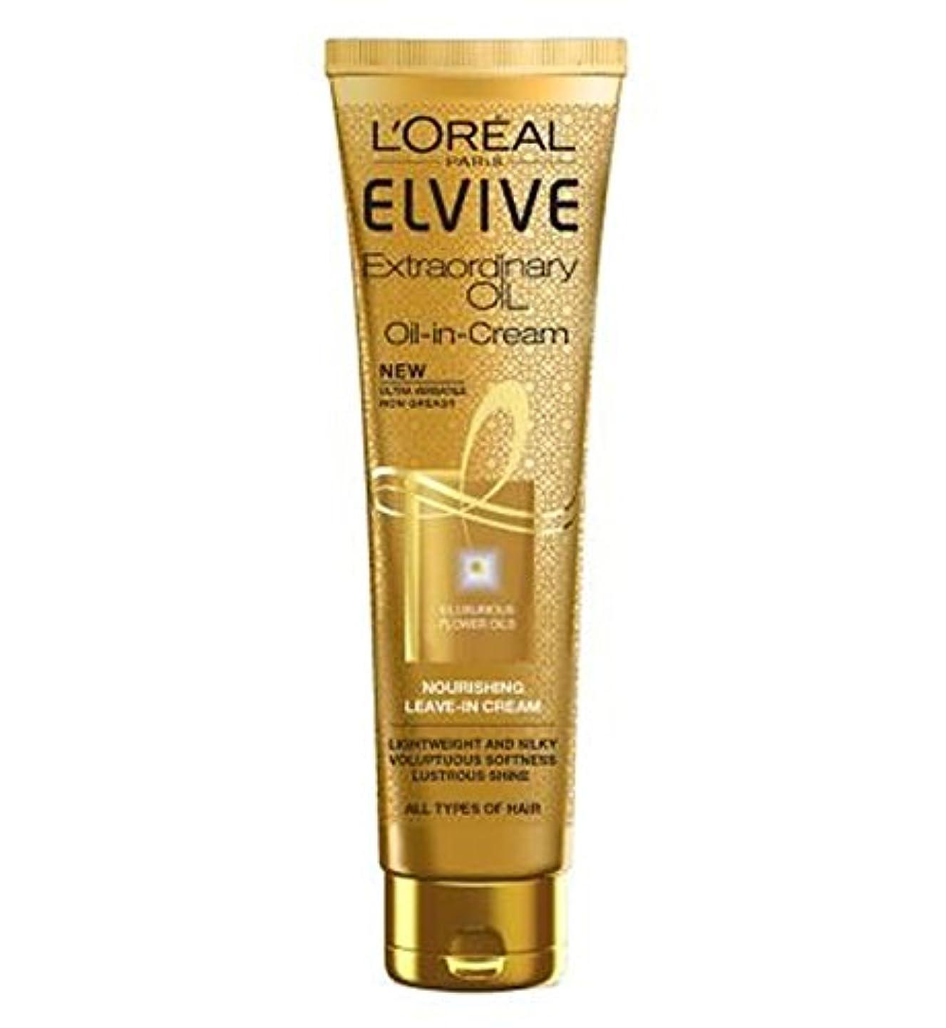 富豪とげほうきすべての髪のタイプのクリームでロレアルパリElvive臨時オイル (L'Oreal) (x2) - L'Oreal Paris Elvive Extraordinary Oil in Cream All Hair Types...