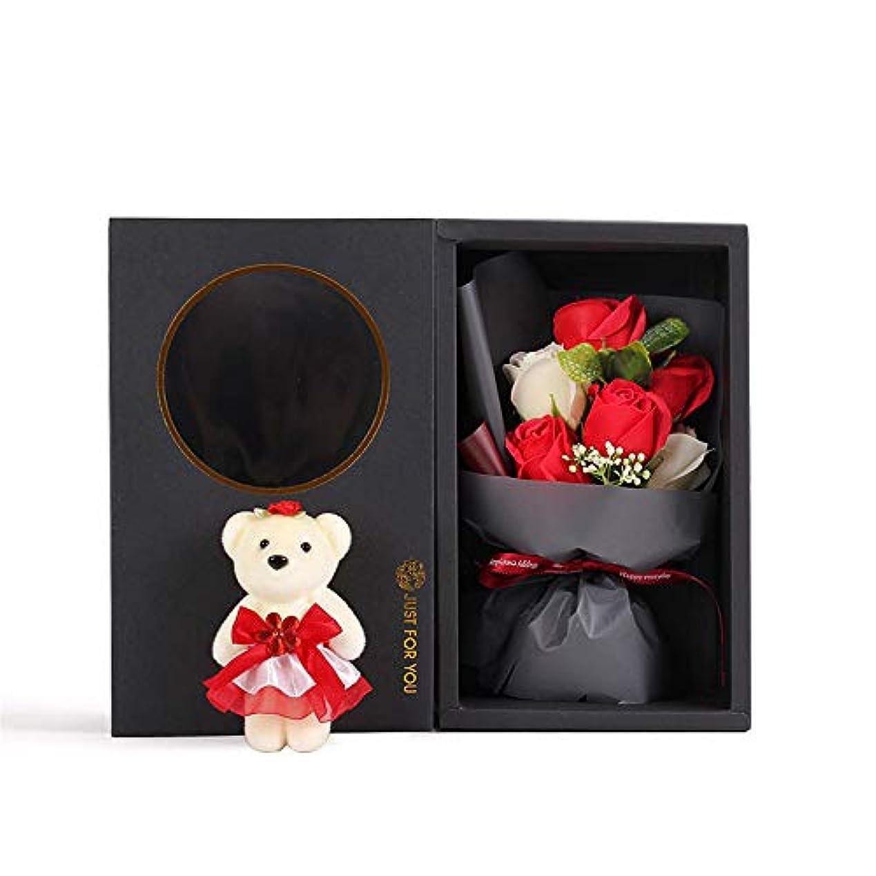 リラックス最高努力する手作り6石鹸花の花束ギフトボックス、女性のためのギフトあなたがバレンタインデー、母の日、結婚式、クリスマス、誕生日を愛した女の子(ベアカラーランダム) (色 : 赤)