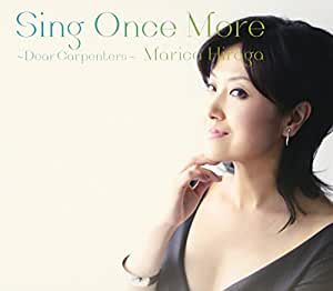Sing Once More~Dear Carpenters~