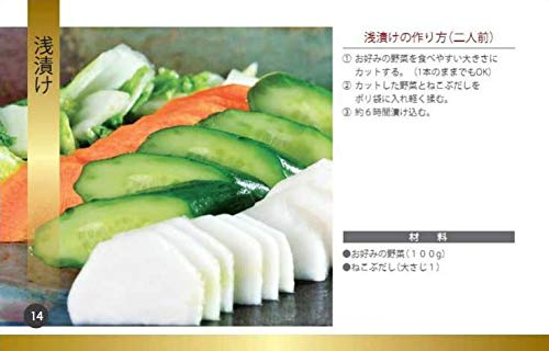 『とれたて!美味いもの市 ねこぶだし 500ml×6本 ボトルタイプ レシピ付き』の3枚目の画像
