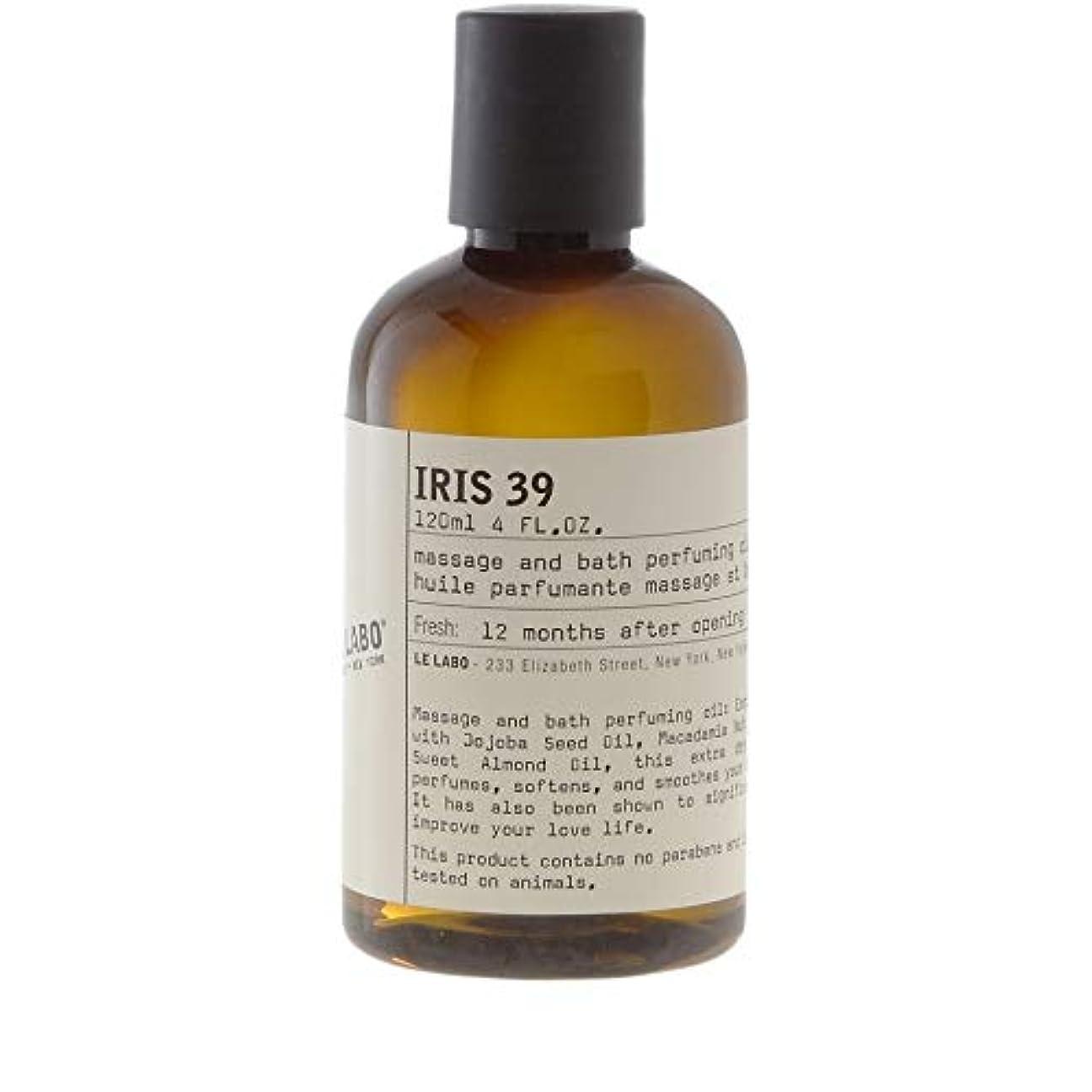 壊す周辺連鎖[Le Labo ] ルラボアイリス39ボディオイル118ミリリットル - Le Labo Iris 39 Body Oil 118ml [並行輸入品]