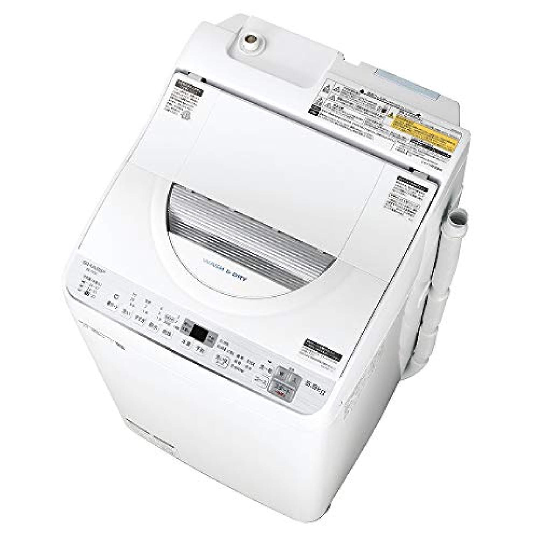 シャープ SHARP タテ型洗濯乾燥機 幅56.5cm(ボディ幅52.0cm) 洗濯?脱水容量 5.5kg ステンレス穴なし槽 シルバー系 ES-TX5C-S