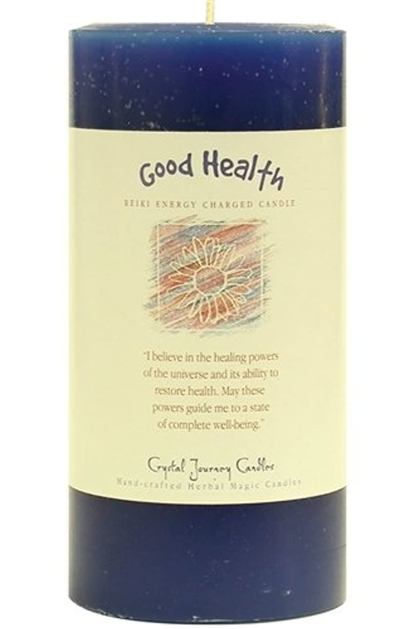 葉を拾う昇進瞑想的魔法のヒーリングキャンドル グッドヘルス(健康)3×6
