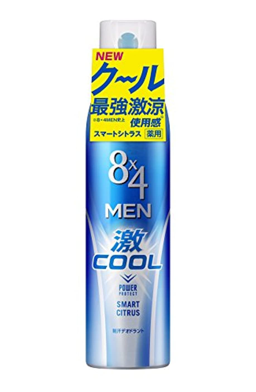 十貝殻バスト8×4メン クールデオドラントスプレー スマートシトラスの香り 135g [医薬部外品]