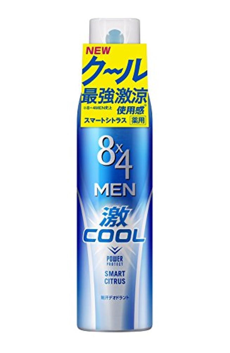 夢中ラフト雨の8×4メン クールデオドラントスプレー スマートシトラスの香り 135g [医薬部外品]