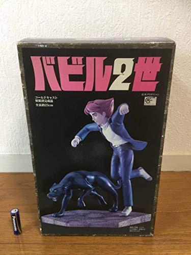 当時物 絶版 エポック社 バビル2世 コールドキャスト 完成品 ロデム ブラックパンサー横山光輝