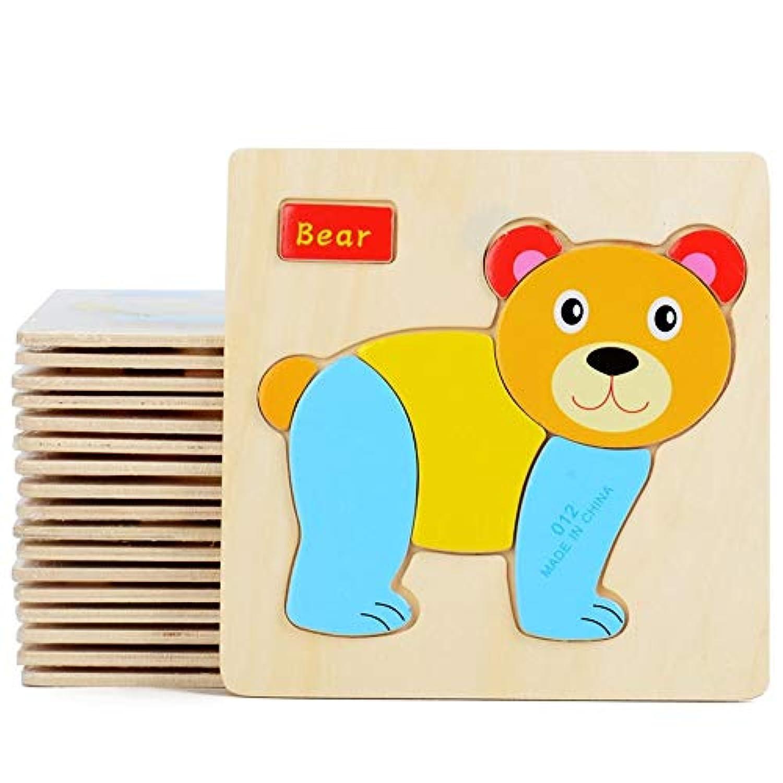 2019年の最新3D 木製パズルジグソーパズルのおもちゃ子供木製 3d 漫画の動物のパズル · インテリジェンス · 子供の早期教育玩具