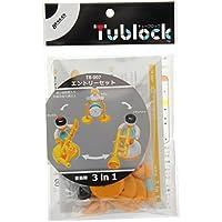 チューブロック エントリーセット3in1:音楽隊 TB-007