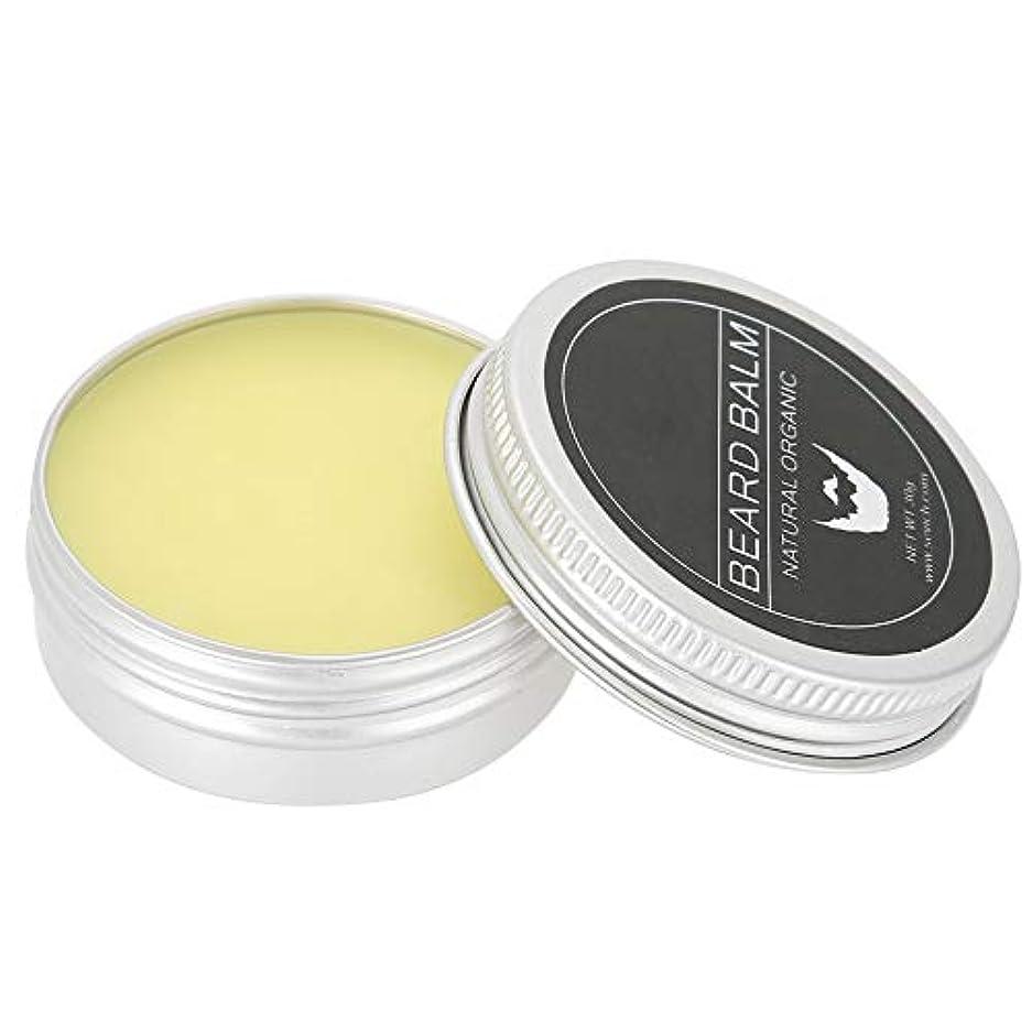 本当のことを言うと忌避剤支配するひげグルーミングバーム、口ひげ保湿ワックス抽出植物抽出物ひげを理想的な贈り物に強化し、柔らかくします