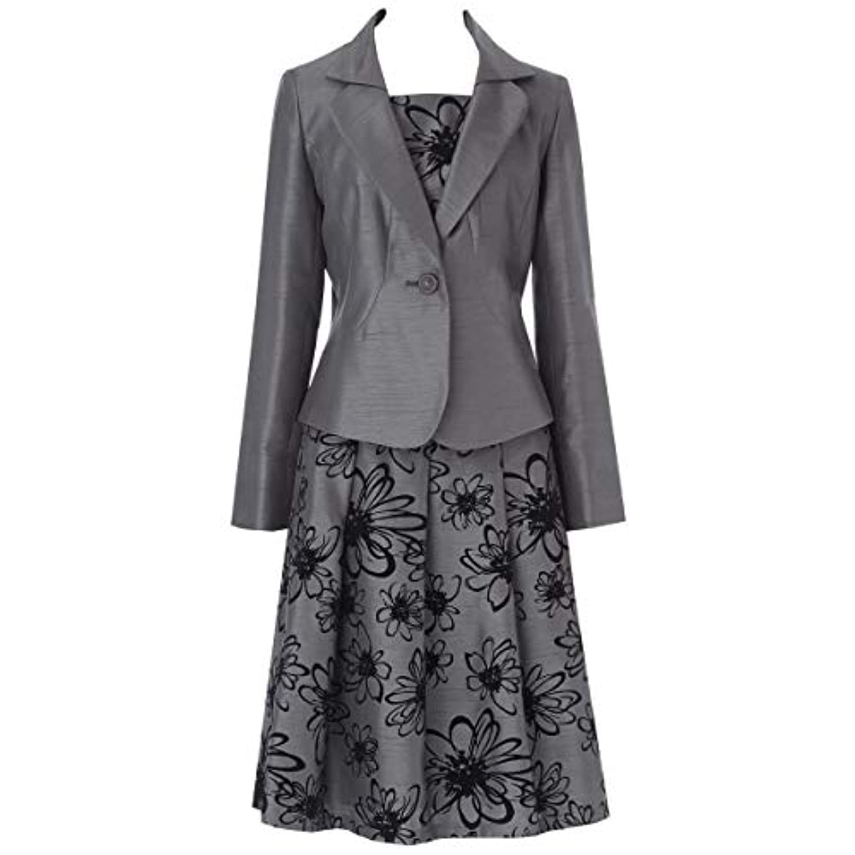 [アンジェリカ] スカート スーツ 卒業式 母 スーツ 入学式 ママ スーツ 卒園式 母 スーツ ママ [20460]