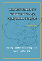 Research Report on China's Paper and Paper Board Industry: China Paper and Paper Board Market Overview