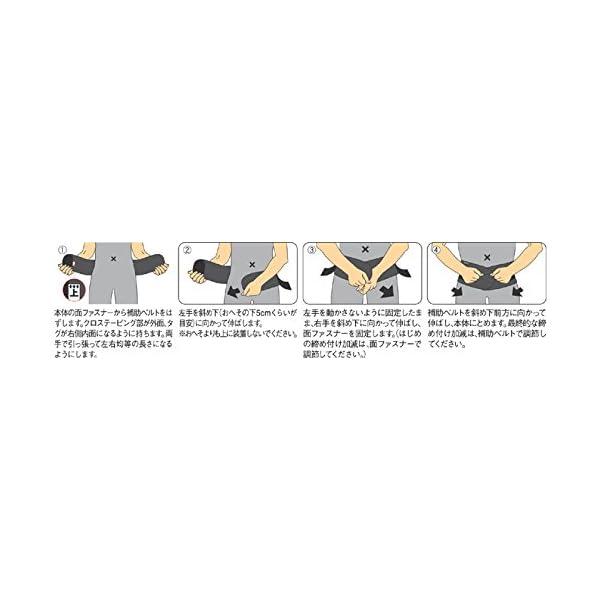 バンテリンサポーター 腰用 しっかり加圧タイプ...の紹介画像2