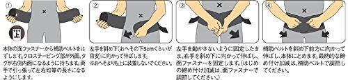 バンテリンサポーター 腰用 しっかり加圧タイプ ブラック 大きめサイズ 胴囲(へそ周り) 80~100cm