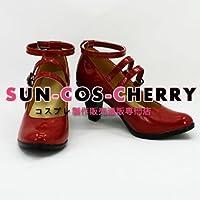 【サイズ選択可】コスプレ靴 ブーツ K-668 ダンガンロンパ 希望の学園と絶望の高校生 セレスティア・ルーデンベルク 男性27CM