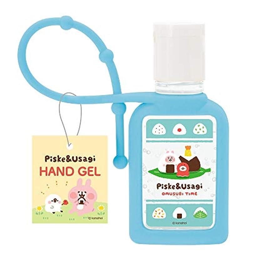 費用下散らすカナヘイの小動物 ハンドジェル 携帯用 無香料 30ml ABD-012-002