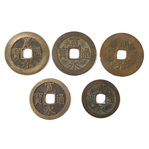 古銭 約250年前に使用されていた寛永通宝 5枚セット