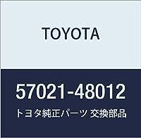 TOYOTA (トヨタ) 純正部品 ボデーマウンティング ブラケットSUB-ASSY NO.1 RH 品番57021-48012
