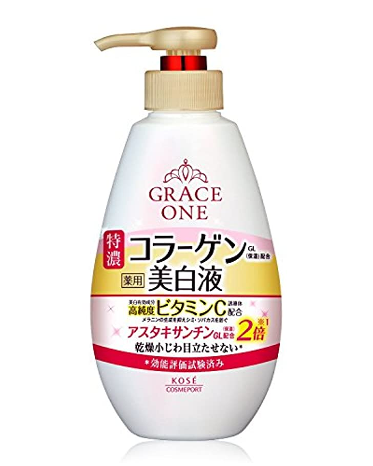 収容するシェル値するKOSE グレイスワン 薬用 美白濃潤液 230mL (医薬部外品)