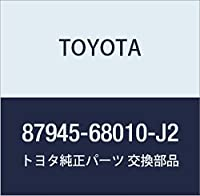 TOYOTA (トヨタ) 純正部品 アウタミラー カバー LH (BLUE MC.) プリウス 品番87945-68010-J2