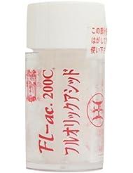 ホメオパシージャパンレメディー Fl-ac.  フルオリック アシッド 200C (小ビン)