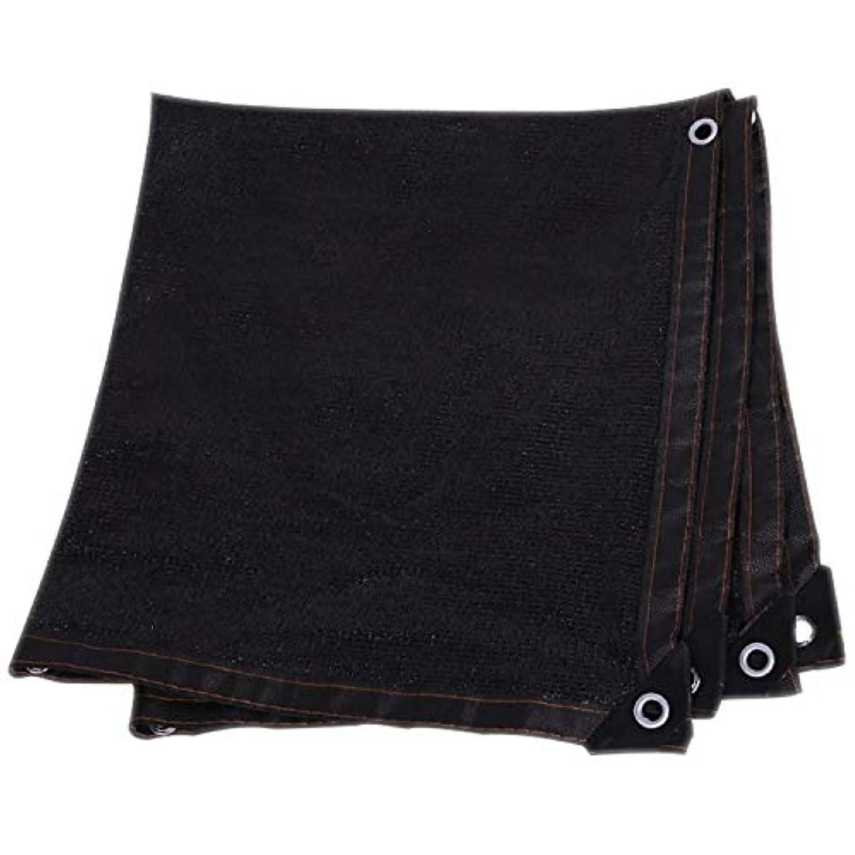 グレードリークポータブルサンシェード?シェルター 95%サンメッシュシェード布引き裂き耐性パーゴラキャノピー暗号化肥厚紫外線防止ネット付きグロメット付きガーデンカバー (Color : Black, Size : 16.5x26.4ft/5x8m)